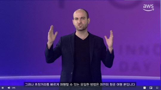 """전기 먹는 공룡 아마존 """"2040년까지 탄소중립할 것"""""""